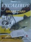 Energo Team Excalibur Grass Carp -8